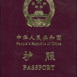Buy fake China passport
